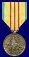 vietnam_medal01.jpg